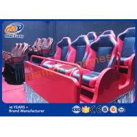 Wholesale 5D Cinema Simulator With Wind / Water / Fire / Shaking / Raining Effects from china suppliers