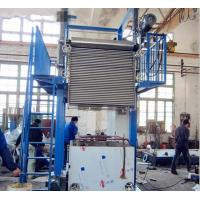 China Alloy Steel Structure Blow Film Making Machine Lift Blow Film Equipent 40-60kg/H Yield on sale
