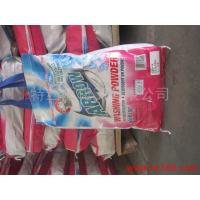 Quality Topseller Chemicals detergent for sale
