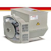 Wholesale Class H 12KW Brushless AC Generator For Cummins Generator Set 1800 RPM from china suppliers
