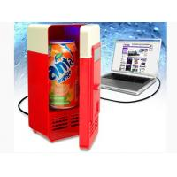 Buy cheap Mini USB fridge, USB icebox, small refrigerator from wholesalers