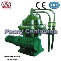 Wholesale Disk Separator For Vegetable Oil Three-phase Oil Separator - Centrifuge from china suppliers