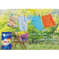 Buy cheap Mali  detergent  powder washing soap powder from wholesalers