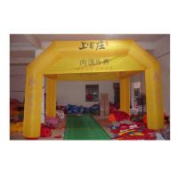 Wholesale 8m Giant Advertisement Inflatable Air Tent For Business Promotion And Exhibition from china suppliers