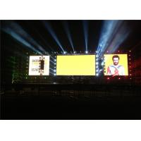 Wholesale Ultra Lightweight P10 full color Curtain LED Display Waterproof from china suppliers