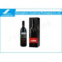 Wholesale Foldable Paper Luxury  Wine Bottle Packaging Boxes For One Bottle Customized Color from china suppliers