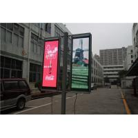 Wholesale Outside LED advertising Billboard Postar LED Display Screen from china suppliers