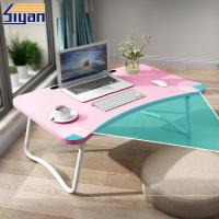 Wholesale Colorful Pink  MDF Oval Adjustable Table Top Wood Design 490*696mm from china suppliers