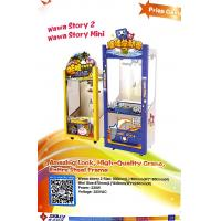 Quality Wawa story coin operated Magic Cube toy arcade crane claw vending machines for arcade game for sale