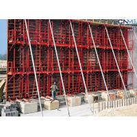 Wholesale Concrete Wall Formwork System , Steel Wall Formwork For Straight Wall from china suppliers