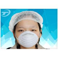 Wholesale Disposable dust mask with elastic band , made from non-woven fabric , white from china suppliers