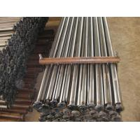 Buy cheap Steel drill rods Split Set Rock Bolts and Friction Bolts Work 46mm from wholesalers