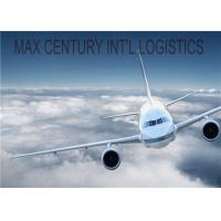 Wholesale Middle East Air Cargo China To Yemen Logistics Solution Provider from china suppliers