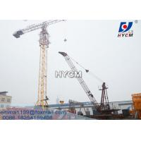Wholesale 10TONS QD1840 HYCM Luffing Derrick Crane 18m Jib Full VFD Control from china suppliers