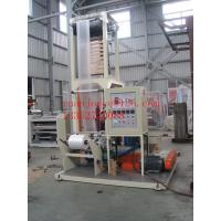 Wholesale HDPE / LDPE / LLDPE Film Blowing Machine Monolayer Blown Film Plant from china suppliers