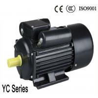 Buy cheap Single Phase AC Asynchronous Motor  with Cast Iron Housing  For Air Conditioner from wholesalers
