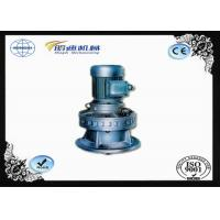 Quality Single Stage Transmission Planetary Gear Reducer B Series Cycloidal for sale
