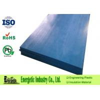 Wholesale Engineering Acetal POM Sheet , 1000 x 2000mm Blue color from china suppliers