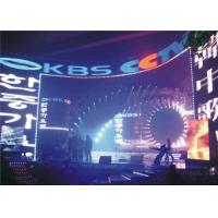 Wholesale High Brightness Stage LED Screens / P16 Led Display Dustproof from china suppliers