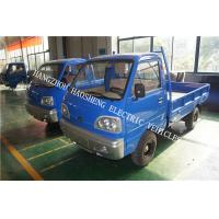 Wholesale 2 Tons Platform Electric Utility Truck With DC Motor Battery Power Flexible Sterring from china suppliers