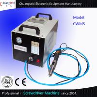Wholesale Manual Hanheld Screwdriving Machine For Electronic Assembly Line from china suppliers