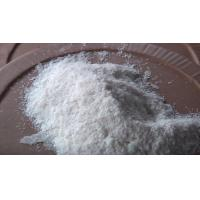 Wholesale Veterinary pharmaceutical use Clopidol raw material white powder for cattle disease treatment cas no 2971-90-6 from china suppliers