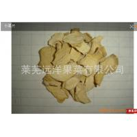 Buy cheap ginger,dehydrated ginger flakes,dehydrated ginger granule,dehydrated ginger from wholesalers