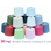 Wholesale Raw White Or Dyed Bright  Virgin 100% Spun Polyester Yarn For Sewing from china suppliers