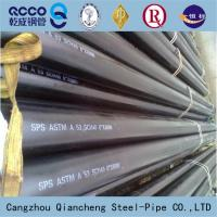 Wholesale API 5CT J55 Carbon seamless steel pipe from china suppliers