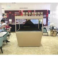 Quality Large 4 sides Full HD LCD screen Hologram Advertising 3D Holographic Display 1.5x1.5 Meter for sale