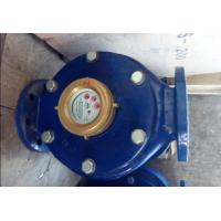 Wholesale Residential / Agricultural Irrigation Water Meter Woltman For Water Supply DN300 from china suppliers