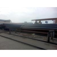 Wholesale A53 Pressure Pipe from china suppliers