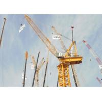 Wholesale 100 Ton 76m Luffing Tower Crane For Building Construction XGTL1600/1600II from china suppliers