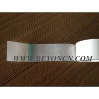 Wholesale Paper Tape Non Woven Hot Melt Glue Micropore Hypoallergenic For Medical Fixation from china suppliers