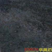 Wholesale Bahama Blue Granite Tile (XMJ-G13) from china suppliers