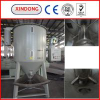 Quality vertical mixer dryer for sale