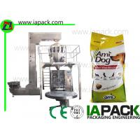 Wholesale VFFS Bag Packing Machine from china suppliers