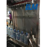 Wholesale PLC Control 5 Gallon Water Filling Machine 3 Layers Water Bottling Plant Equipment from china suppliers