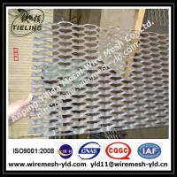 Wholesale Toothed hole heavy duty expanded metal for walkway,ramp,metal sheet from china suppliers