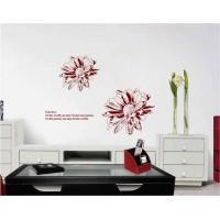 Wholesale PVC Waterproof Flower Removable Wall Stickers For Home Decoration from china suppliers