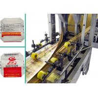 Wholesale NSK Bearing Strengthen Sheet Feed Paper Roll Bag Making Machine For Starch Bags from china suppliers