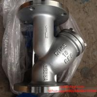 Wholesale PN16 RF Stainless Steel Y Type Strainers Flanged with Drain Plug from china suppliers