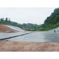 Wholesale 1mm hdpe geomembrane for pond liner from china suppliers