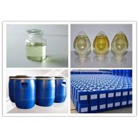 Wholesale CAS 120-51-4 Benzyl Benzoate Safety Solvent Improve The Skin Condition from china suppliers