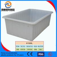 Wholesale 1500L strong and durtable Rectangular plastic tank from china suppliers