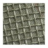 Buy cheap Hastelloy B Mesh from wholesalers