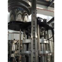 Quality Beer Carbonated Drinks Glass Filling Machine 220V/380V Automatic for sale