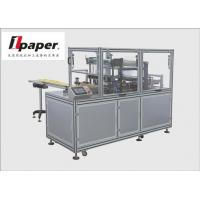 Wholesale Cellophane Over - Wrapping Tissue Paper Packing Machine For Box Tissue With Servo Drive from china suppliers