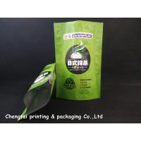Wholesale Aluminum Foil Milk / Tea / Coffee Packaging Stand Up Pouch with Heal Sealable from china suppliers