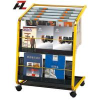 Wholesale Movable Metal Magaine and News Paper Rack - Brochure Display with Casters from china suppliers